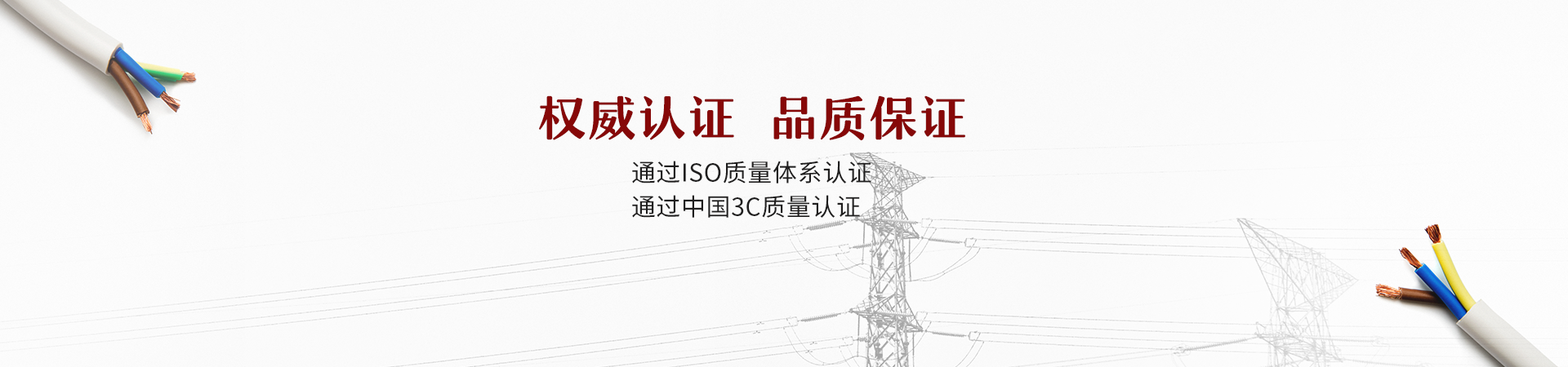 http://www.bochuangdq.cn/data/upload/202010/20201026113357_458.png