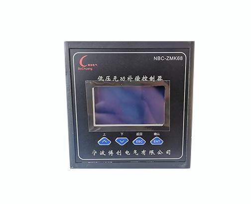 江苏智能电容器